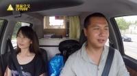 《旅途久久 第二季》再次启程 开着房车 同大家一起去寻找 美丽的雪域高原——西藏