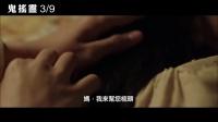 鬼片积木大战动画片