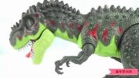 恐龙玩具盒,猎人抓恐龙宝贝!恐龙妈妈生气和坏人打架