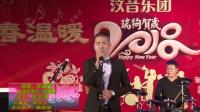 孔汶2018年《汶音乐团新年音乐会》,《天与地》演唱张福重