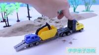 男孩玩具车挖土机 挖土机动画片 挖掘机工作视频 钩机工作视频