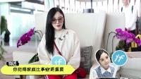 """李小璐自曝""""网瘾少女"""",不爱逛街爱网购~"""