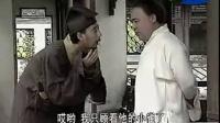 笑喷:《官场大先生》精彩搞笑片段(2)·迅音161218