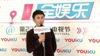 上海电视节闭幕式育良书记专访:受年轻人喜欢是意料之外