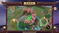 《决战!平安京》式神录—万年竹篇