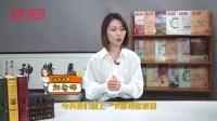 武汉话演电影会么昂(上)