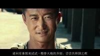 【逆火行】第13期 世界哀嚎,中国自行火炮战斗力太强!一轮齐射泯恩仇!
