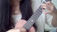 DS猫尤克里里弹唱《心动》陈洁仪(视频用琴:海豚Perky+MI2)