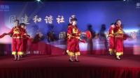 深圳全纳教育松岗沙蒲围晚会开场舞蹈《开门红》