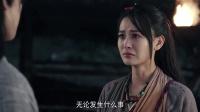 《天意》速看版第五集 申屠中计 韩信建议打盗洞逃生