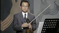 《霍曼》小提琴教程 2【文思达昆明小提琴】