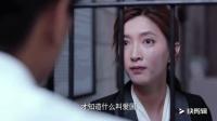 恋爱先生程浩与罗玥首次见面就开撕, 笑称我怎么会爱上你