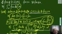 数学老师有话说35:积分的一个严格保号性的证明