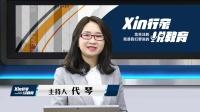 新思维学校【xin行家 说教育】之小学数学组学科组长陈新华