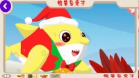 铅笔岛亲子 婴儿鲨鱼舞蹈家庭歌曲为孩子滑稽的音乐为孩子动物歌曲 #5