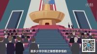 社会文明发展_交广国际管理咨询