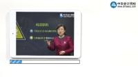 """三分钟带你了解中华会计网校注册会计师""""移动学习包""""是什么"""
