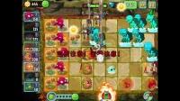 植物大战僵尸2  一个团队的水果猕猴桃和漩涡橡子(中国)的版本