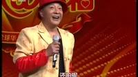 2013春晚小品《东北二人转》刘小光