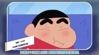 《最动漫资讯台》60期:FREE!第三季即将开播