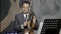 《霍曼》小提琴教程 3【文思达昆明小提琴】