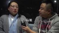 「蒸纪·资讯」2017 VAPE CAPITOL 国际蒸汽大师巡回赛-杭州站