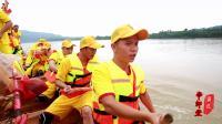 《蒲氏传统龙舟》六月四号在中方县沅江河畔登江纪录