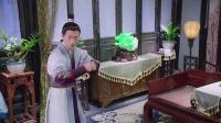 《龍鳳店傳奇 第二季》05集預告片