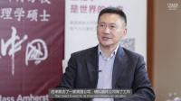 About Dennis Fu