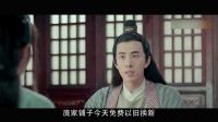 《开封奇谈》06集预告片
