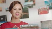 中国梦组曲4