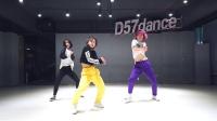 【D57职业舞者进修营】——日本导师KURYMI编舞《MAPS》舞蹈视频