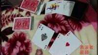 我要变魔术02:高手晨晨的魔术表演