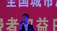 中国新歌声第三季海选靖西赛区(2)