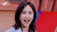 每期都期待不会唱歌的赵英博, 男版王菲尹毓恪、实力歌手黄榕生、未来之星赵英博, 陈粒队牛