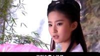 刘亦菲版神雕侠侣比较喜欢的片段(三)_影视剪辑_影视_