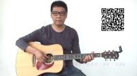 吉他人门(3)调音器使用方法[邓老师吉他教室]