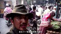 冒险雷探长-在巴基斯坦的巴扎上中国探长亲自做饼,并且掏出20元增巴铁。
