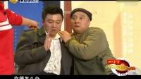 宋小宝赵海燕 搞笑小品荟萃《疯狂相亲》高清