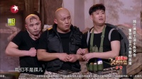 魏三 - 士兵突击 (《笑声传奇》第1期20170416)