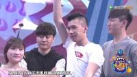 《来吃来吃大胃王》第一期Trainee18-尤长靖镜头合集