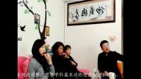 沈阳形意心理学心理健康咨询中心教学视频5
