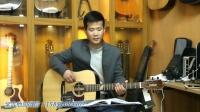 《第90课-礼物》指弹吉他弹唱教学吉他教程