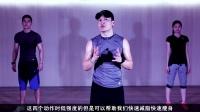 【DanZ本能学】DANZ与朋友之最利于减肥的小强度运动(牛男健身)