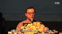 彭博士讲养生:传统文化与中医养生-(26)修身