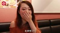 日本福冈新名物!蕃茄拉面&蕃茄牛肠锅~三味~