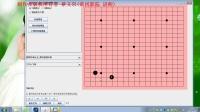 围棋手筋大全T01展开的基本形