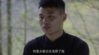 峨眉传奇20170425期韩飞龙个人宣传片