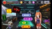 紫宇解说: 末日少女第03期第二章剧情绝境逢生个人实力大增小游戏视频