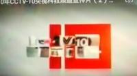 央视科教频道宣传片 花瓶篇